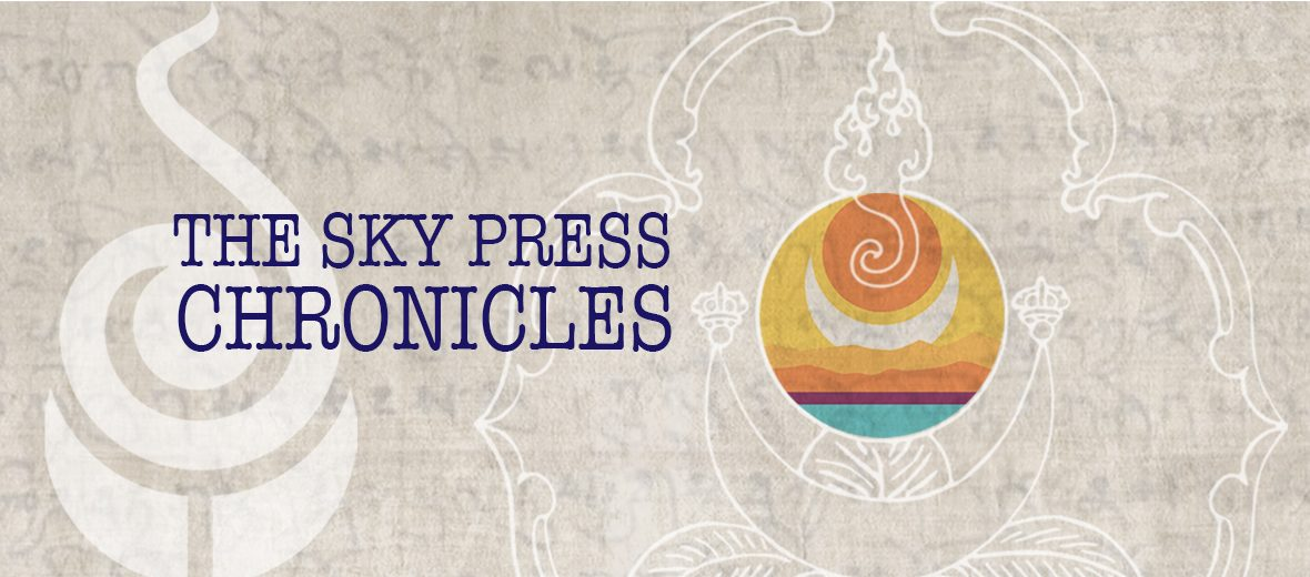 Sky Press Chronicles